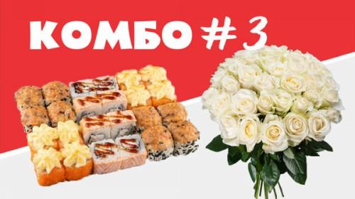 Фабрика форматовKOMBO-1-500×336