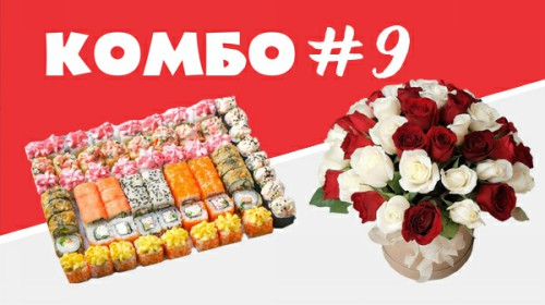 Фабрика форматовKOMBO-8-500×336