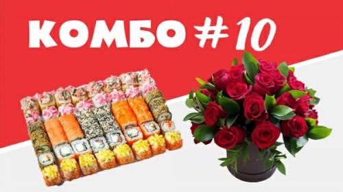 Фабрика форматовKOMBO-9-500×336